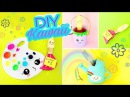 DIY KAWAII 6 ideias com material reciclado Ft Decorando e Reciclando