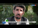 Новости на Россия 24 Американцы охотятся на талибов а убивают мирных афганцев