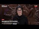 В Слобожанском Харьковской области поздравили энергетиков с их профессиональным праздником 23.11.17