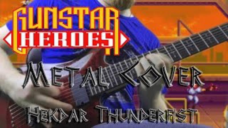 Gunstar Heroes Level 5 Metal Guitar Cover