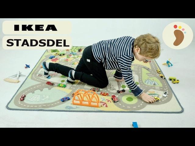 Ковер ИКЕА СТАДСДЕЛЬ детский игровой коврик дорога IKEA STADSDEL