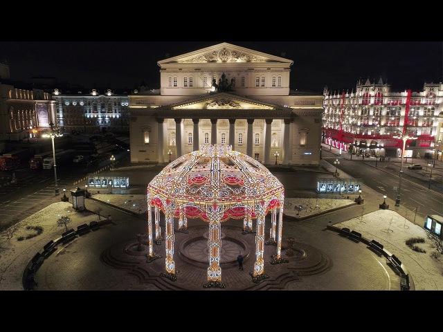 Новогодняя Москва 2018 с квадрокоптера 4К. New Year Moscow 2018 Aerial 4K. Christmas in Moscow 2018