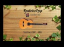 Обзор гитары Hohner HC-06\Рубрика Кривой обзор.