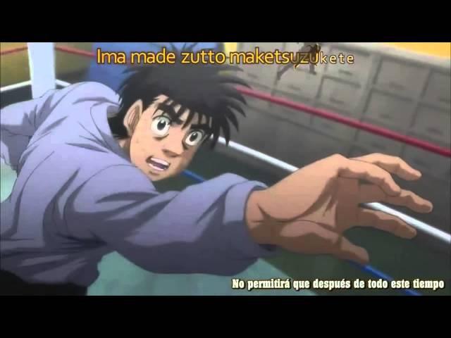 Hekireki- Sub español- Video Motivacional de Boxeo