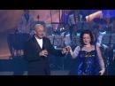 Тамара Гвердцители и Александр Розенбаум - Песня старого портного. Юбилейный концерт в Кремле