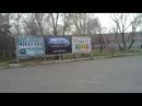 EVE Online В КОМСОМОЛЬСКЕ (Банер у кинотеатра Факел) | corp S.T.T.L