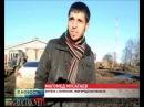 Уроженец Чечни задержал вооруженного преступника в Новгородской области