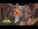 354 ПЕЩЕРКА СМЕРТОКРЫЛА - Приключения в World of Warcraft