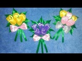 Магнит букет тюльпанов канзаши