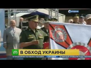 Акоп .В Воронежской области.
