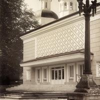 Логотип Великолукская центральная библиотека
