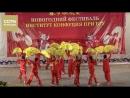В Бишкекском Гуманитарном Университете с размахом отметили праздник весны