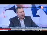 Люди, которые станут драйвером развития Республики: в Крыму стартовал набор в «Молодёжный актив»