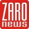 ZAROnews Presse + PR - freie, unabhängige Nachri