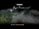 Беги, Форест!