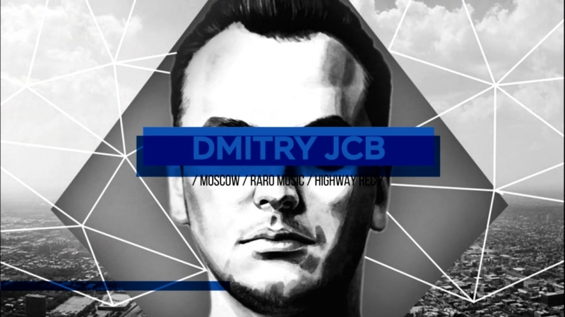 16/02: Dmitry Jcb (Moscow/Highway Records/Raro Music) @ Panorama Bar