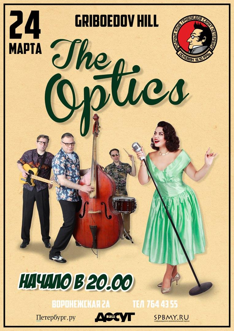 24.03 The Optics в модном клубе Грибоедов!