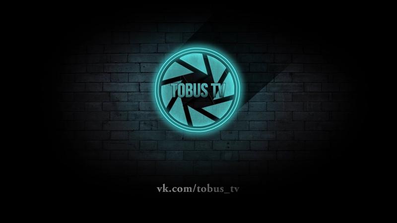 Угадай Tobus-мелодию 1 Оля feat. Лера