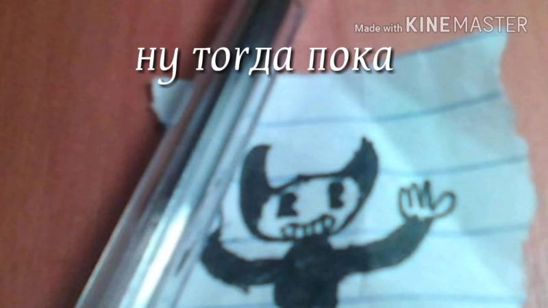мини комикс