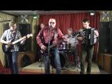Кавер-банда COVЁR - Рыба моей мечты (Ленинград vs. Boney M)