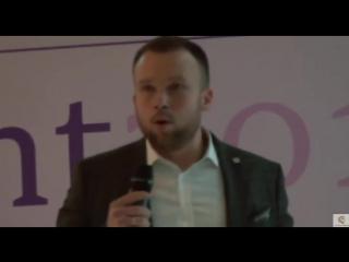 ALPHA CASH WORLD EVENT 2017 - Каныгин Сергей про командообразование.
