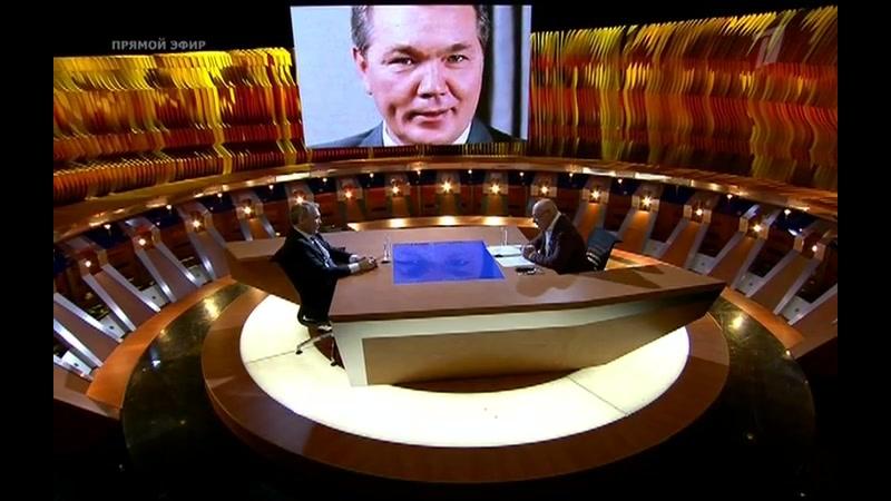 Познер Интервью с Леонидом Калашниковым 18 12 2017