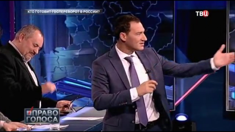 Право голоса. Кто готовит госпереворот в России ( 05.12.2017 )