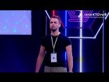Илья Сачков, Group-IB. Всероссийский форум