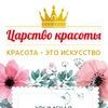 Интернет-магазин натуральной косметики | Ncity