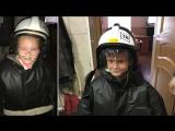 экскурсия в пожарную часть 38