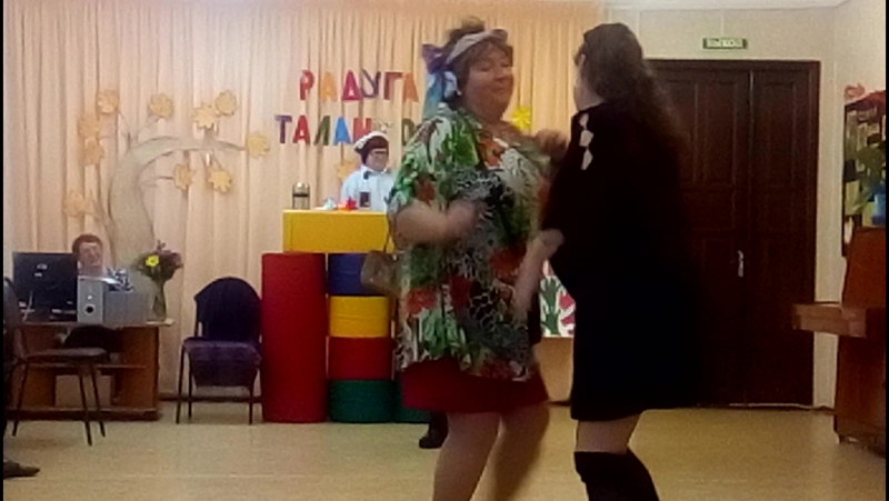 девушка я не танцую