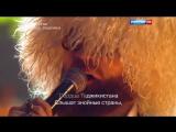 """Группа Рекорд Оркестр   """"О Душанбе"""""""