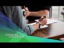Юридична консультація (promo)