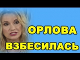 ДОМ 2 НОВОСТИ И СЛУХИ - 2 декабря (ondom2.com)