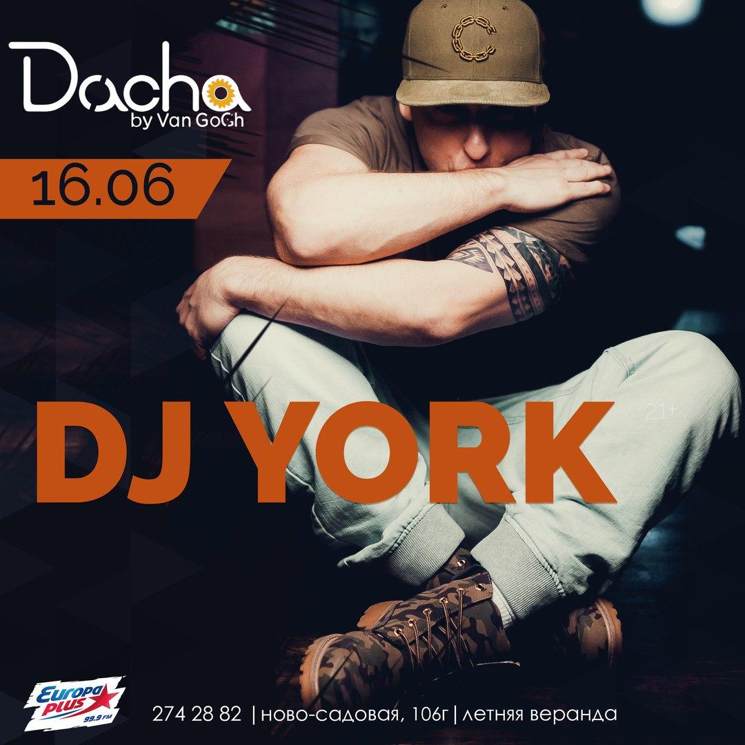 Афиша Самара 16 ИЮНЯ DJ YORK DACHA
