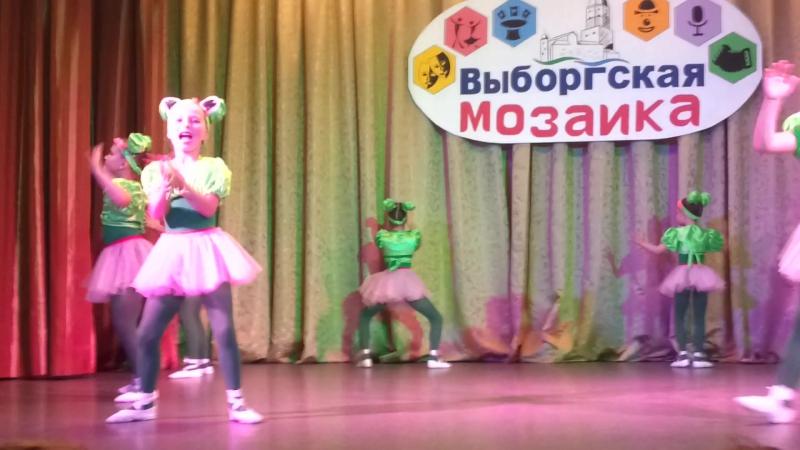Отборочный конкурс Выборгская мозаика - Ква-балет)