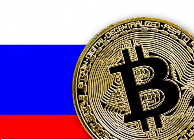 Криптовалюта разрешенная в россии онлайн калькулятор криптовалюты