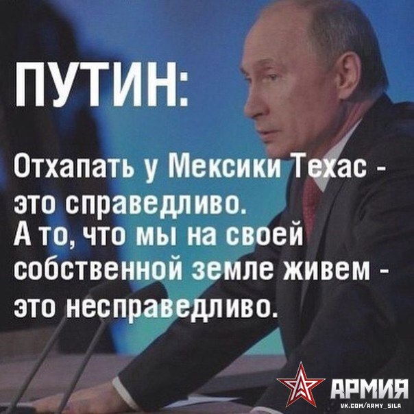Фото №456258281 со страницы Ивана Боровского