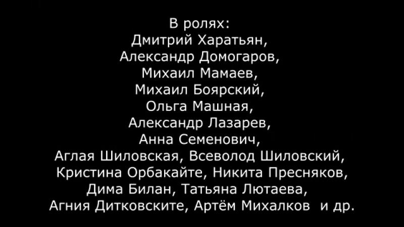 гардемарины 4 новинка 2017 приключения история анонс mklip scscscrp