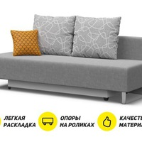 товары мебель тут дешевле 33 товара вконтакте