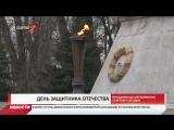 Во Владикавказе начинаются праздничные мероприятия ко Дню защитника Отечества
