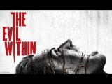 The Evil Within - Конец близок... хм.. чей конец?