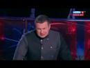 Выступление В.В.Жириновского в программе «Воскресный вечер с Владимиром Соловьевым» от 26.11.17