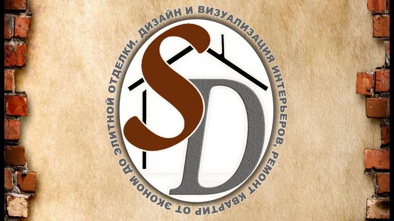 Дизайн-проект кухни ул. Руднева