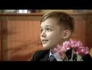 Когда мы были счастливы (2009) 2 серия из 2-х