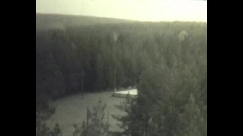 Краснотурьинск 1979