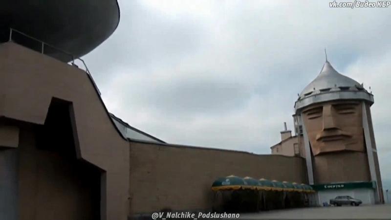 КБР Нальчик — самый родной и красивый город