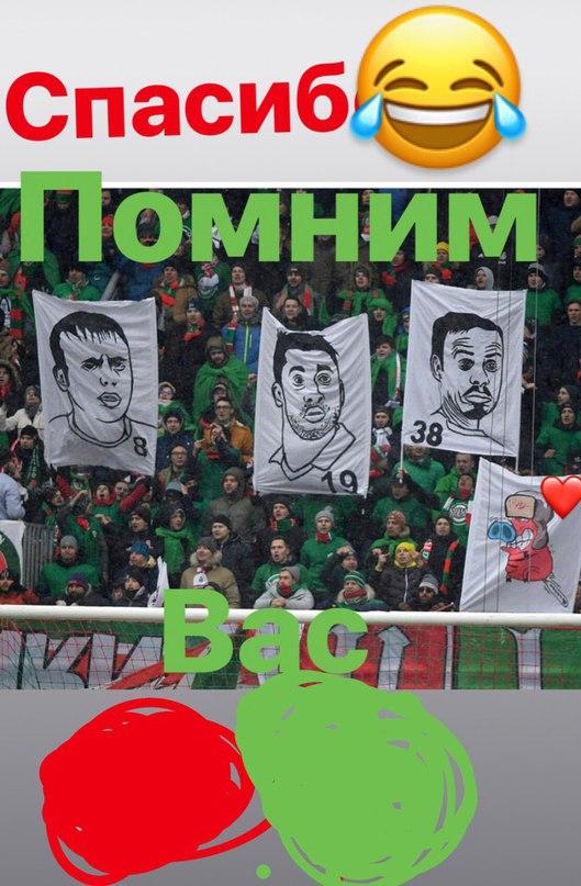 Денис Глушаков | Москва