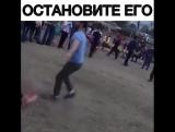 [Kavkaz vine] ай зажигалка)))