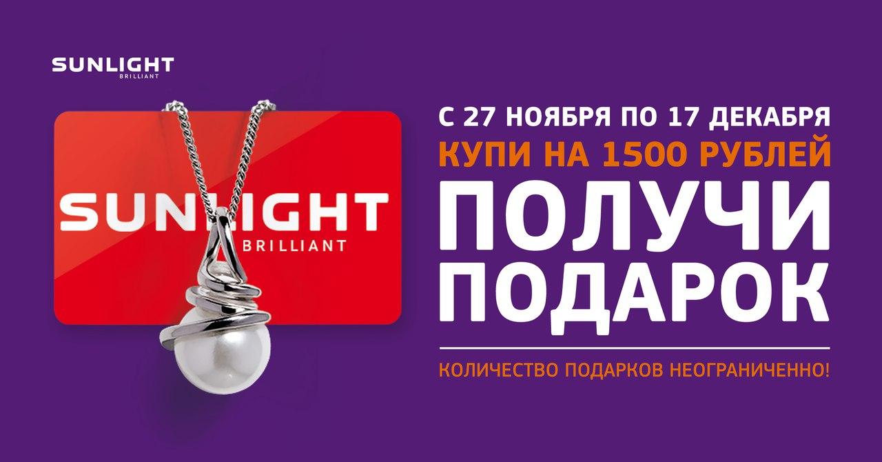 4cb1a80cb27 Familia — лидер off-price в России!